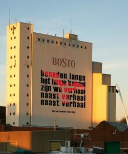 2. 'Liedje voor de Kanaalzone' van Joke van Leeuwen en Bob Takes in Antwerpen